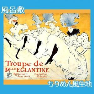 ロートレック「エグランティーヌ嬢一座」【風呂敷】