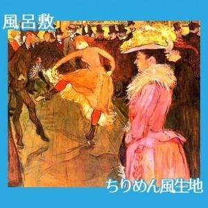 ロートレック「ムーラン・ルージュにて:踊り」【風呂敷】