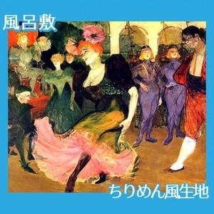 ロートレック「シルぺリックのボレロを踊るマルセル・ランデール」【風呂敷】