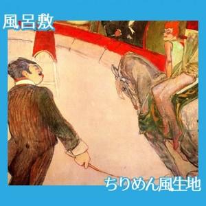 ロートレック「サーカス・フェルナンド:女曲馬師」【風呂敷】