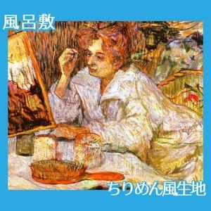 ロートレック「化粧する女2」【風呂敷】