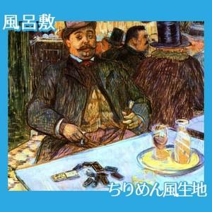 ロートレック「カフェにおけるボワロー氏」【風呂敷】
