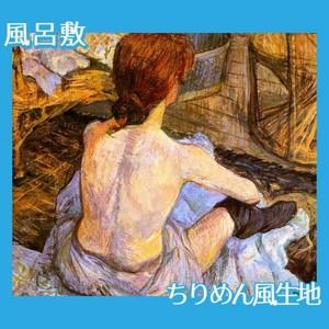 ロートレック「化粧する女」【風呂敷】