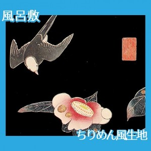 伊藤若冲「花鳥版画(六枚) 五.椿に白頭図」【風呂敷】