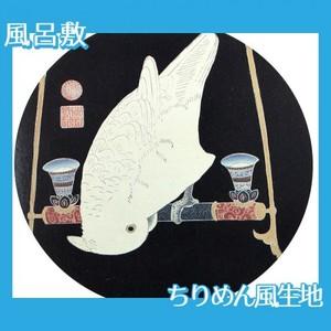 伊藤若冲「花鳥版画(六枚) 六.鸚鵡図」【風呂敷】