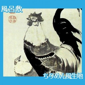 伊藤若冲「柳下双鶏図(双幅)」【風呂敷】