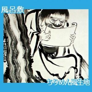伊藤若冲「十六羅漢図(六幅) 四」【風呂敷】