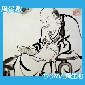伊藤若冲「十六羅漢図(六幅) 六」【風呂敷】