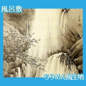 岸竹堂「春秋瀑布図」【風呂敷】