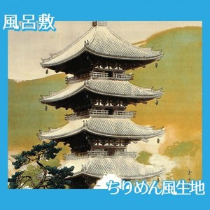 川村曼舟「古都の春」【風呂敷】