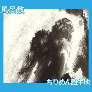 竹内栖鳳「瀑布」【風呂敷】