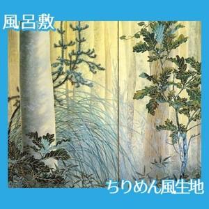 下村観山「木の間の秋(右)」【風呂敷】