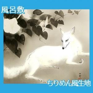 橋本関雪「夏夕」【風呂敷】