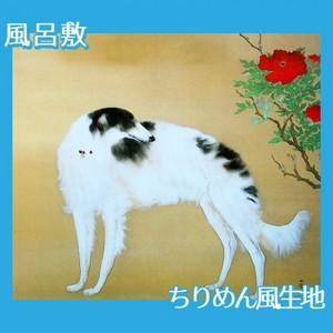 橋本関雪「唐犬図2」【風呂敷】