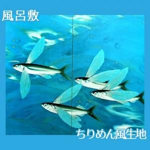 川端龍子「黒潮」【風呂敷】