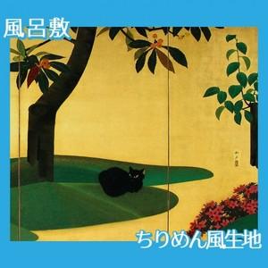 速水御舟「翠苔緑芝(右)」【風呂敷】