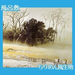 川合玉堂「寒流暮靄」【風呂敷】