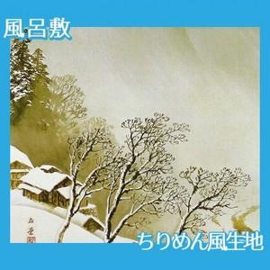 川合玉堂「吹雪」【風呂敷】
