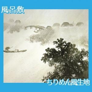 川合玉堂「驟雨」【風呂敷】
