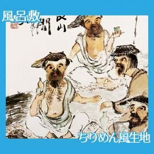 富岡鉄斎「漁楽図」【風呂敷】