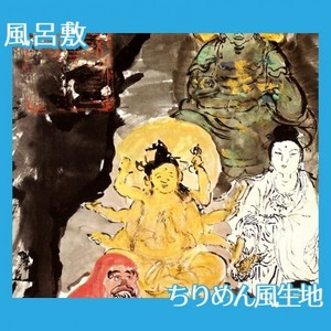 富岡鉄斎「古仏龕図」【風呂敷】