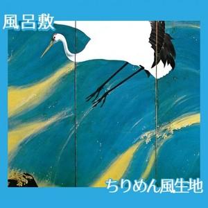 平福百穂「丹鶴青瀾(右)」【風呂敷】