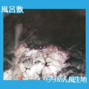 冨田溪仙「祇園夜桜」【風呂敷】