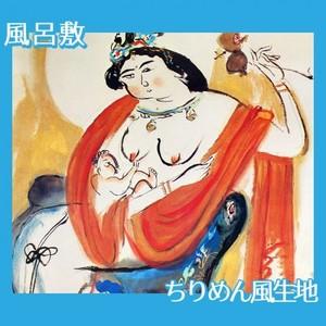 冨田溪仙「訶利帝母」【風呂敷】