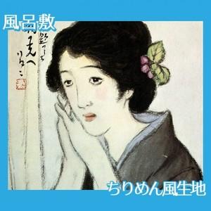 竹久夢二「女十題 朝の光へ」【風呂敷】