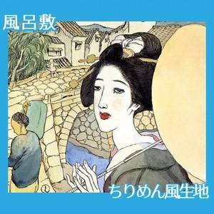 竹久夢二「長崎十二景 眼鏡橋」【風呂敷】