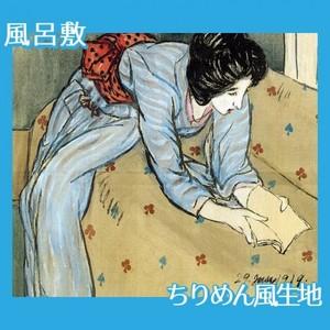竹久夢二「ソファーで本を見る女」【風呂敷】