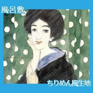 竹久夢二「ほほ杖の女」【風呂敷】