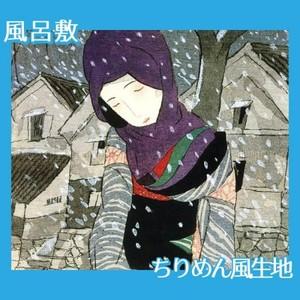 竹久夢二「雪の夜の伝説」【風呂敷】