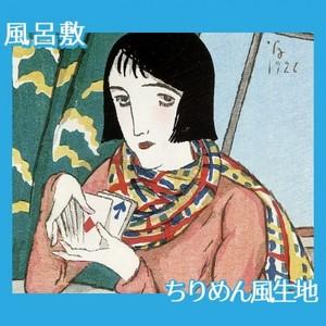 竹久夢二「占い」【風呂敷】