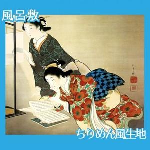 上村松園「長夜」【風呂敷】