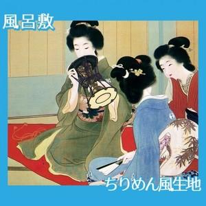 上村松園「舞仕度1」【風呂敷】