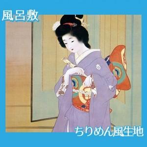 上村松園「舞仕度2」【風呂敷】