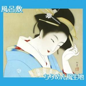上村松園「春のよそをひ」【風呂敷】