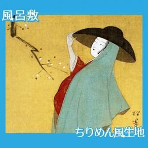 上村松園「女房観梅図」【風呂敷】