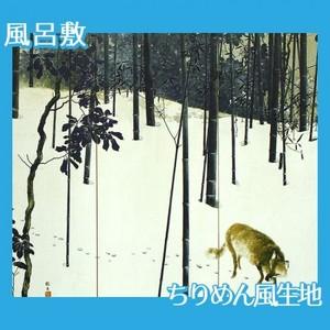 木島桜谷「寒月(左)」【風呂敷】