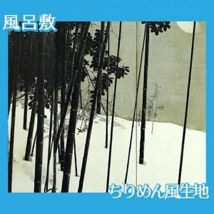 木島桜谷「寒月(右)」【風呂敷】