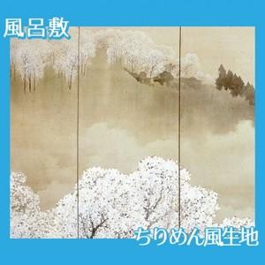 木島桜谷「小雨ふる吉野(右)」【風呂敷】