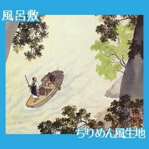 横山大観「漁翁」【風呂敷】