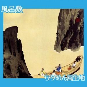 横山大観「赤壁の月」【風呂敷】