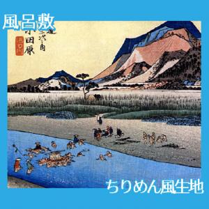 歌川広重「東海道五拾三次 小田原・酒匂川」【風呂敷】