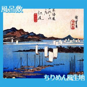 歌川広重「東海道五拾三次 江尻・三保遠望」【風呂敷】