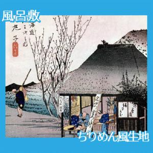 歌川広重「東海道五拾三次 丸子・名物茶店」【風呂敷】