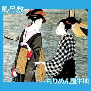 歌川豊広「河辺の納涼美人」【風呂敷】