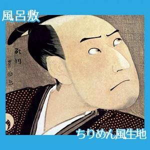 歌川豊国「三代目沢村宗十郎の大星由良之助」【風呂敷】
