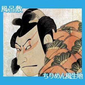 歌川豊国「二代目中村仲蔵の松王丸」【風呂敷】